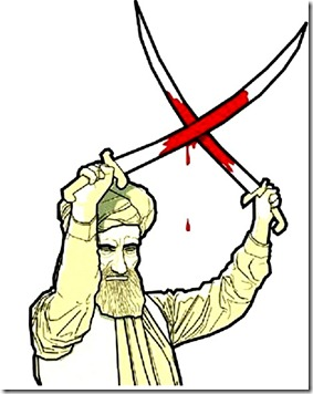 Muslim Brotherhood Agenda