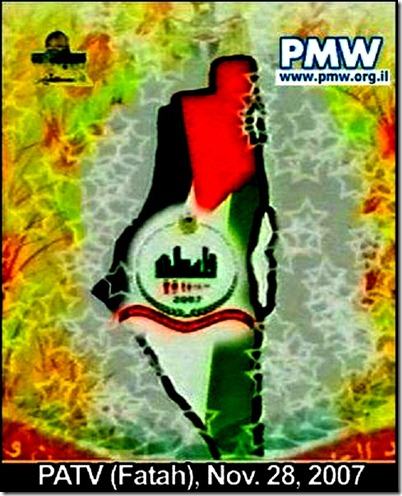 PATV (Fatah) map of Palestine