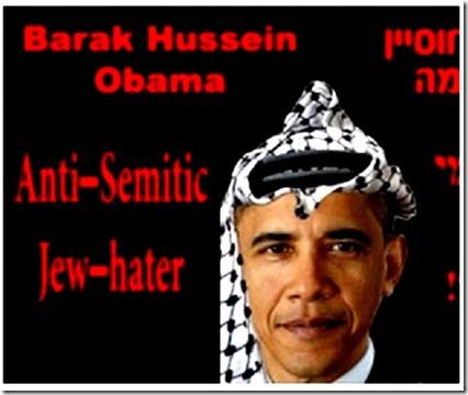 Obama the Arafat