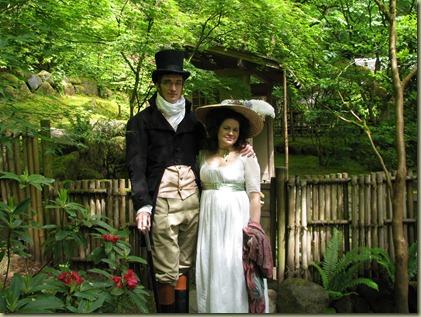 Japanese Gardens 025