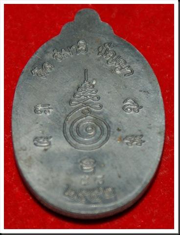 DSC02196a