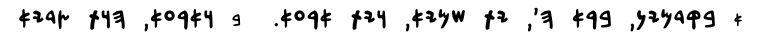 aramaic-early-br-rkb.jpg