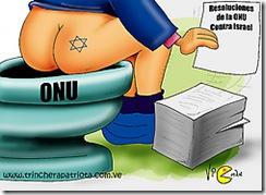 Vicman - La importancia de las resoluciones de la ONU para Israel