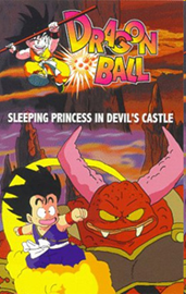 Dragonball The Sleeping Princess in the Devil's Castle