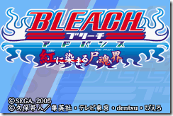 Bleach Advance - Kurenai ni Somaru Soul Society (Japan)_01