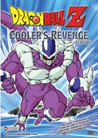 Dragonball Cooler's Revenge