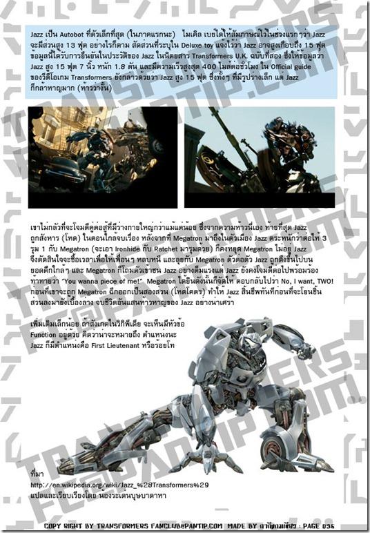 TFFC@PANTIP.COM - JAZZ (Autobot)