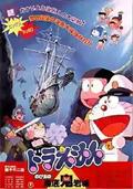 [04] ตะลุยปราสาทใต้สมุทร (ผจญภัยใต้สมุทร)(1983)