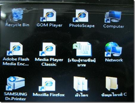 วิธีแก้ เปิดทุกโปรแกรมเป็น Internet Explorer และไอคอนบนหน้าจอเป็น Internet Explorer
