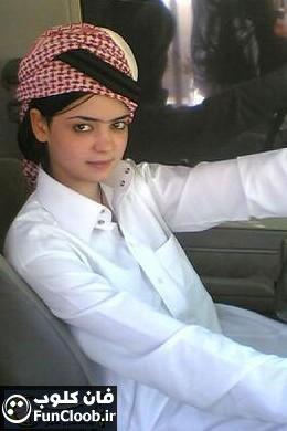 تصویر یک دختر پسر نمای اماراتی!