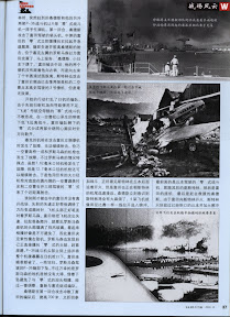 Weapon Magazine Vol 79 Dec 2005 Chinese Ebook-Tlfebook-39.jpg