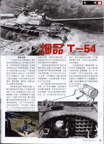 Weapon Magazine No 74 July 2005 Ebook-Tlfebook-45.jpg