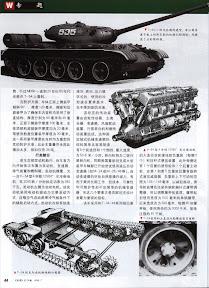 Weapon Magazine No 74 July 2005 Ebook-Tlfebook-46.jpg