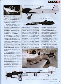 Weapon Magazine 08.2006-45.jpg