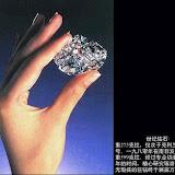 世纪钻石.jpg