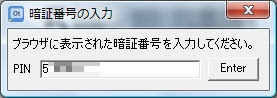 otositter013.jpg
