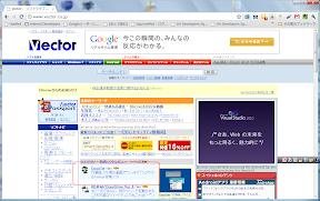 cosotwvector.png