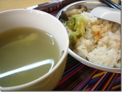 muschilli soup & rice