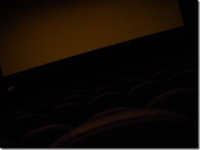 cinema = empty