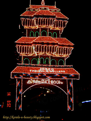 Pooram Pandals at Thalapoli in Thiruvilwamala