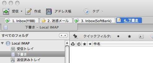 QuickFolders.jpg