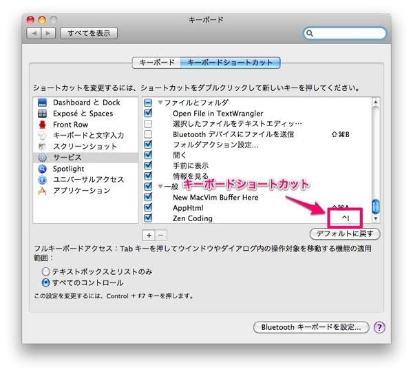 KeyboardShortcut2.jpg