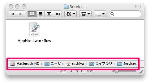 ServicesPath.jpg