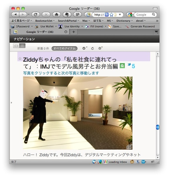 GoogleReaderFullMod3.jpg