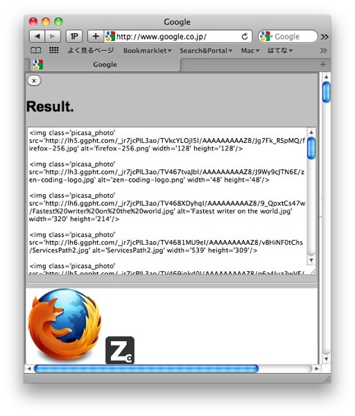 PicasaHtmlBookmarkletResult