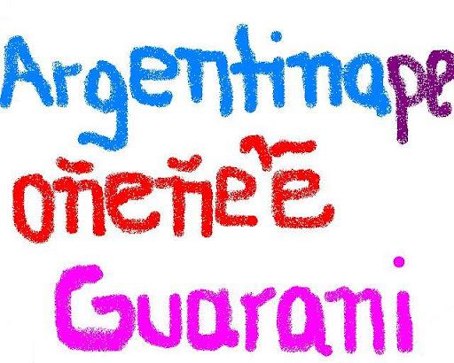 Guarani en la Argentina