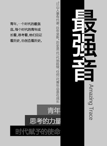 电子杂志封面