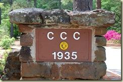 ccc gate sign