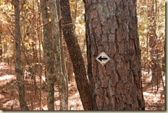 Wateree Trail marker