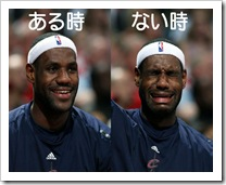 lebron_happy_sad