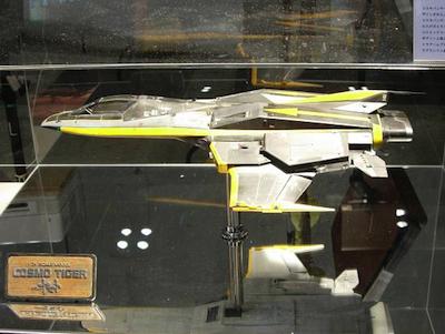 Space Battleship Yamato Yamato%20Prop%20Event-12