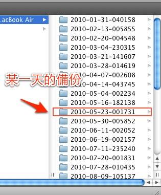 螢幕快照 2010-09-19 1.13.06 PM.jpg