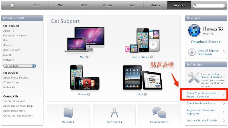 螢幕快照 2010-09-28 12.56.06 AM.jpg