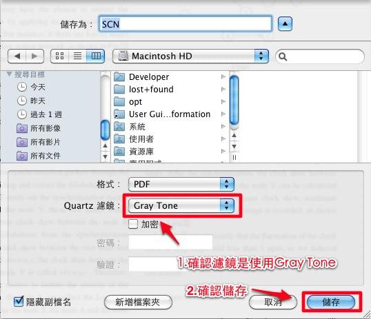 confirm_gray-1.jpg