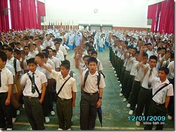 Ini Mai Tokou Noh Kinabalu Smk Datu Paduka Mat Salleh Ranau