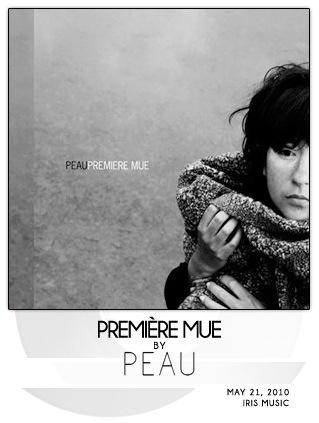 Première Mue by Peau