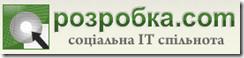 rozrobka.com