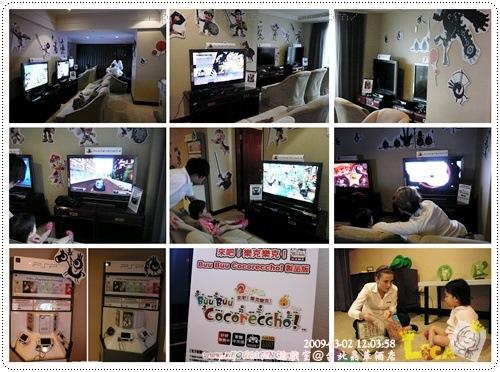 room-002