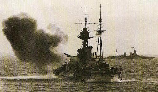 Image result for hms roberts 1944
