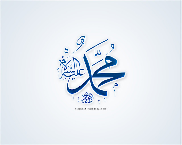 10 40+ Beautiful Arabic Typography And Calligraphy