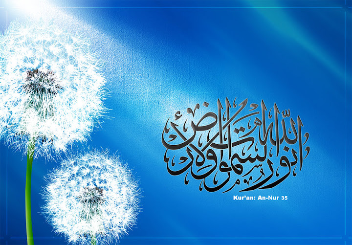 21 40+ Beautiful Arabic Typography And Calligraphy