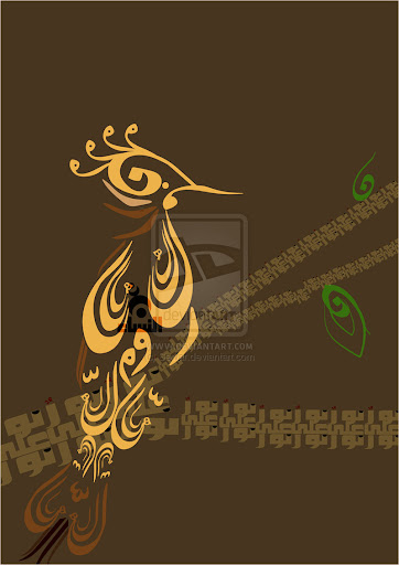 23 40+ Beautiful Arabic Typography And Calligraphy