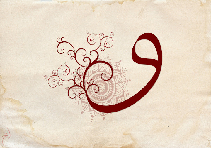 29 40+ Beautiful Arabic Typography And Calligraphy