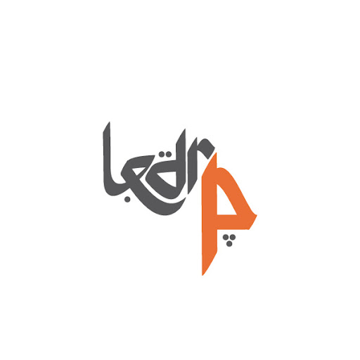 31 40+ Beautiful Arabic Typography And Calligraphy