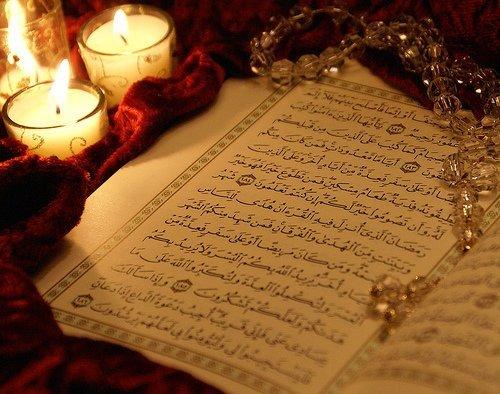 شناخت و معرفت قرآن کریم