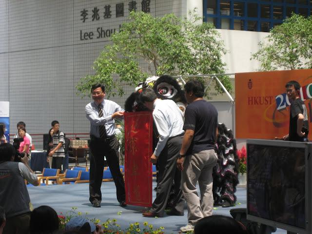 HKUST University Welcome